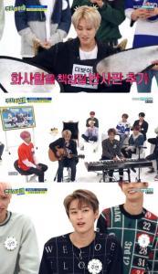 주간아이돌 다른 멤버들은 케빈왔 금손이다 골드 핸드라고 칭찬했다.