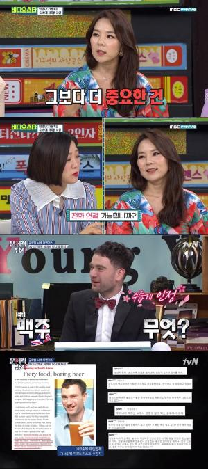 다니엘 튜더 韓 여자친구 얼마 전까지 방송에서 달달한 모습 보였는데...이미 갈라섰다
