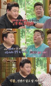 먹었던 서울시 종로구 맛집의 소머리국밥은 담백한 국물이었다면~? ˝맛있는 녀석들˝