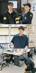 '유령을 잡아라' 문근영, 첫 만남부터 김선호에 무릎 꿇었다…'궁금증 증폭'
