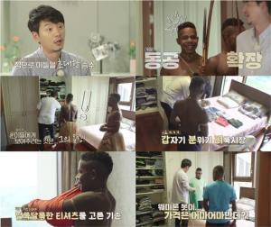 '오지GO' 김승수, 집에 온 라니족에 옷 나눔...명품 고르자 '당황'