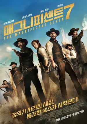 영화 '매그니센트 7' 이병헌X덴젤 워싱턴X크리스 프랫, 통쾌한 서부 액션이 온다