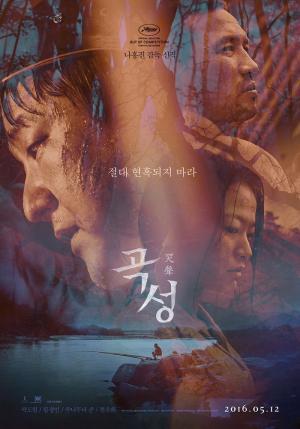 영화 '곡성' 절대 현혹되지 마라! '추격자', '황해' 나홍진 감독의 미스터리 스릴러