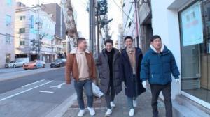 한끼줍쇼 인교진 류수영, 소이현 박하선 이은 남편특집 도전