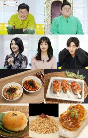 편스토랑 이경규 '꼬꼬밥'· 이영자 '숯불바비큐 치킨바'· 이정현 '닭볶음빵'· 이유리 '씨닭'· 정일우 '귤 치킨 베이크', 우승 메뉴는?