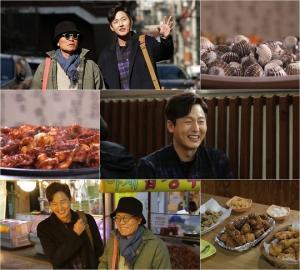 '식객 허영만의 백반기행' 이정진, 광진구 숨은 밥상 낱낱이 공개