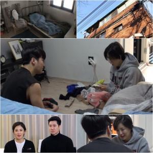 조엘라 원성준 집 공개, 어떻게 살고 있나? & 미나 류필립, 2세 이야기에 눈물 모던패밀리