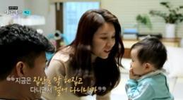 사람이 좋다 홍록기 아내 김아린, 어떤 면에 반해서 결혼 골인했나?