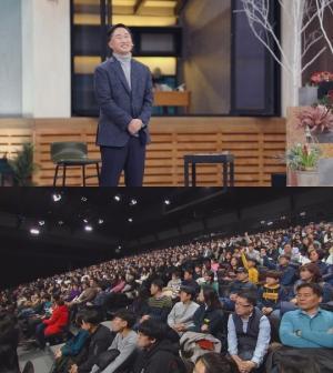 차이나는 클라스 김준혁 교수, 조선 민란의 진가 전한다