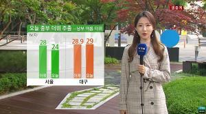 내일 서울 등 중부지방에 비 내린다... 오늘의 날씨, 곳에 따라 산발적으로 빗방울 떨어진다