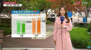 오늘의 날씨 예보, 낮 최고 30도 오전에 중부지방에서 시작된 비 오후 서울 경기 등으로 확대