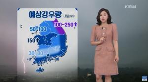 [오늘의 날씨] 전국 차차 흐려져 비오는 등 서울 중부지방 저녁부터 비 내린다· 낮 최고 30도