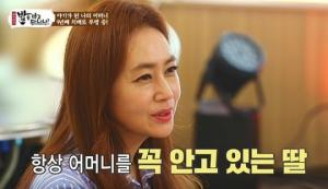 김선경, 드라마 속 화려한 모습과는 달리 가난했던 어린 시절 회상... 치매 어머니 향한 눈물 김수미의 밥은 먹고 다니냐?