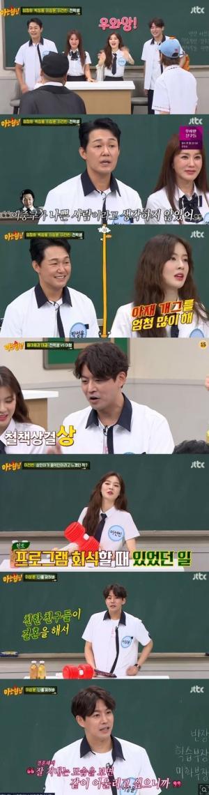 영화 오케이마담 주역 엄정화· 박성웅· 이상윤· 이선빈 아는형님 출연