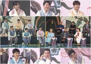 사랑의 콜센타 TOP6 김영옥· 백일섭· 선우용여· 임현식· 노주현· 혜은이와 함께 하는 사랑의 효센터 오픈