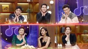 '불후의 명곡' 트로트 남대 대전 특집 강진· 신유· 나태주· 김용임· 정미애· 조정민 자존심 대결