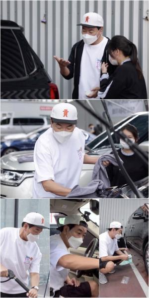 '살림남2' 김일우, 세차장에서 디테일링 손세차 노하우 매니저왔 전수