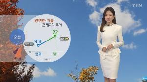 [오늘의 날씨], 충청 남부 구름 많음 미세먼지 보통 어제와 비슷한 낮 최고 23도