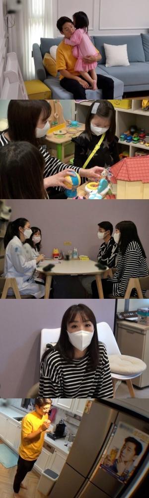 '동상이몽2' 송창의 집 방문한 박서준,,, 아내 오지영 딸 아빠보다 박서준이 더 좋아