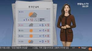 [오늘의 날씨] 전국 흐림· 미세먼지 좋음· 낮 최고 15도 주말 일요일에 비 온다