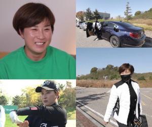 '나 혼자 산다' 골프 해설 위원 활동 본업 하는 박세리의 매력 공개