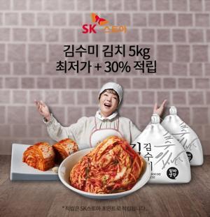 오퀴즈 '김수미 김치' 6시 정답은?