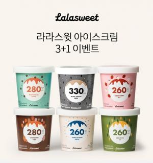 '라라스윗 아이스크림' 오퀴즈 4시 정답 공개