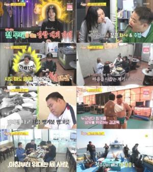 사장님 귀는 당나귀 귀 마마무 솔라, 멤버들과 회사 근처 단골 식당에서 낙지와 한우 등 먹방