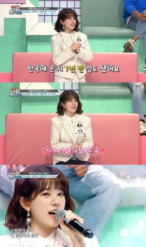 '프듀48' 통해 이름 알린 타케우치 미유, '대한외국인' 첫 예능 출연