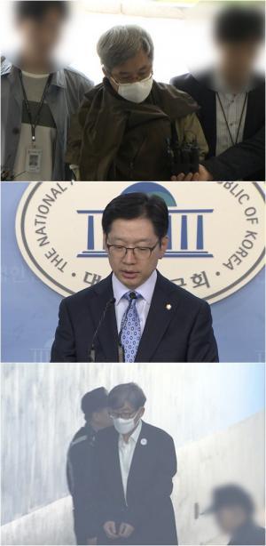'탐사보도 세븐' 국정원 대선개입 사건과 드루킹 댓글 조작사건 드러나지 않은 진실은?