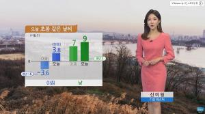 [오늘의 날씨] 낮 최고 16도 전국 대체로 흐리고 곳곳에 비... 오늘까지 포근하고 내일부터 추워져