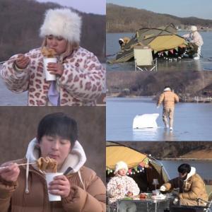 '나 혼자 산다' 박나래와 연천 빙어 낚시 떠난 기안84, 살아있는 생 빙어 먹방 로망 실현