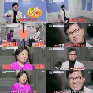 아이콘택트 조영구, 장모 송혜영왔 13년 동안 거짓말 해왔다 고백에 장모도 거짓말 고백