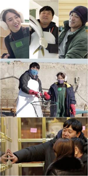 '살림남2' 양준혁, 예비신부 박현선과 형이 관리하는 방어 양식장에서 이색 데이트 즐겨