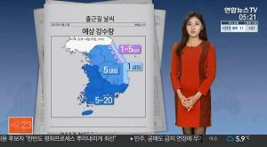 [오늘의 날씨] 낮 전국 기온 10도 내외 오후 강원영동 등 비나 눈 미세먼지 보통