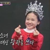 '미스트롯2' 김다현