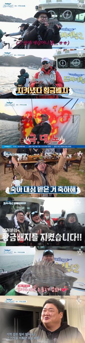'도시어부2' 김준현, 43cm 감성돔 낚으며 종료 직전 기적같은 명장면 연출