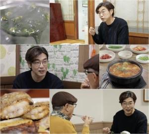 '식객 허영만의 백반기행' 이종혁, 해남 송지면 백반 집· 반건조 생선구이 맛집 등에서 먹방