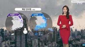 [오늘의 날씨] 낮 최고 기온 평년보다 높은 13도.. 내일 강원영동 등에 비 또는 눈.. 오늘 미세먼지 보통