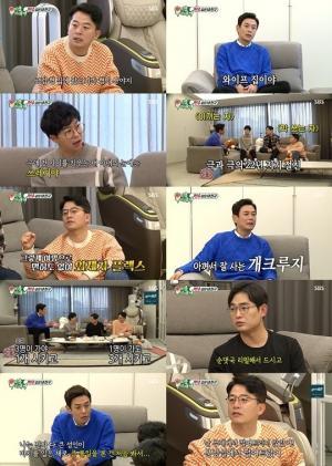 '미우새' 김준호-홍인규-박영진, 김대희 집 방문 폭로전으로 큰웃음 선사